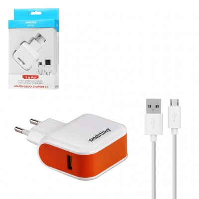 СЗУ Smartbuy RAPID, Quick Charge 3.0, кабель microUSB, 18W, оранж (SBP-8430)